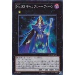 Number 83: Galaxy Queen - PHSW-JP039