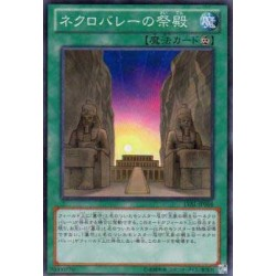 Hidden Temples of Necrovalley - LVAL-JP066