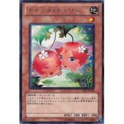 Naturia Cherries - STBL-JP030