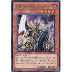 Dark Blade the Captain of the Evil World - ORCS-JP034