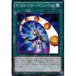 Magical Star Illusion - NECH-JP058