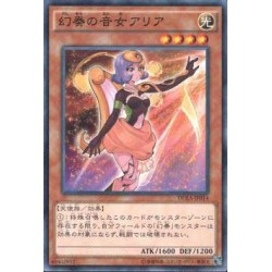 Aria the Melodious Diva - DUEA-JP014