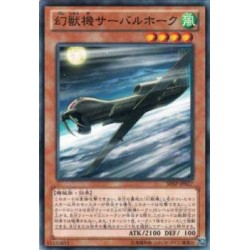 Mecha Phantom Beast Sabre Hawk - SHSP-JP027