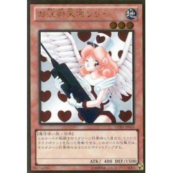 Injection Fairy Lily - GDB1-JP043