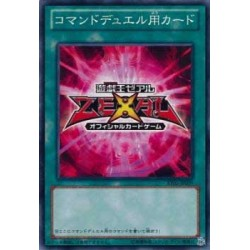 Command Duel-Use Card - AT05-JP009