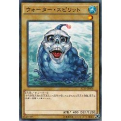Water Spirit - AT10-JP004