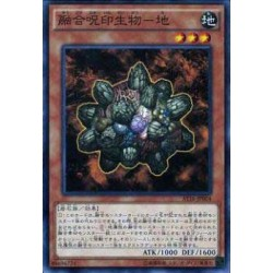 The Earth - Hex-Sealed Fusion - AT16-JP004
