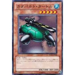 Catapult Turtle - BE02-JP038