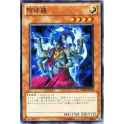 Asura Priest - BE02-JP149