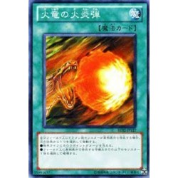 Dragon's Gunfire - BE02-JP127