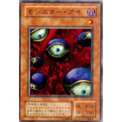 Monster Eye - B3-20