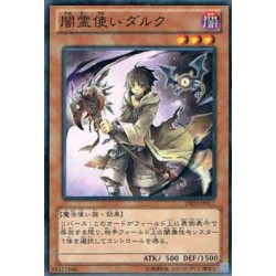 Dharc the Dark Charmer - DE03-JP011