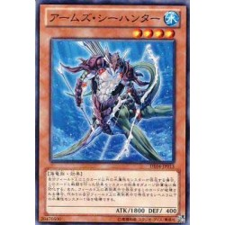 Armed Sea Hunter - DE04-JP013