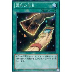 Cards of Consonance - DE04-JP113