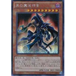 Sorcerer of Dark Magic - 15AX-JPY10 - Millennium Rare