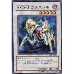 Ally of Justice Catastor - GS02-JP010