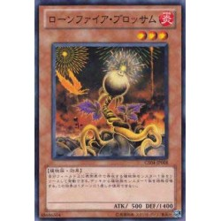 Lonefire Blossom - GS04-JP008