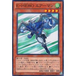 Elemental HERO Stratos - GS05-JP007