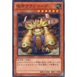 Granmarg the Rock Monarch - GS05-JP005