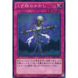 Scrap-Iron Scarecrow - GS05-JP019