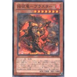 Blaster, Dragon Ruler of Infernos - GS06-JP006