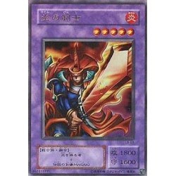 Flame Swordsman - LB-03