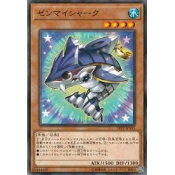 Wind-Up Shark - 18TP-JP105