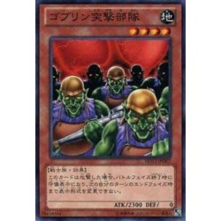 Goblin Attack Force - HD13-JPD07