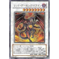 Red Dragon Archfiend - WJMP-JP010