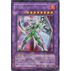 Elemental HERO Shining Phoenix Enforcer - MC2-JP004