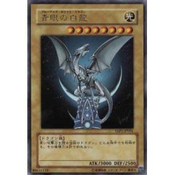 Blue-Eyes White Dragon - YAP1-JP001