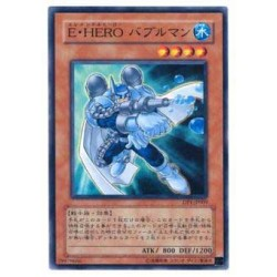 Elemental HERO Bubbleman - DP1-JP009