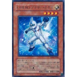 Elemental HERO Neos Alius - DP06-JP006