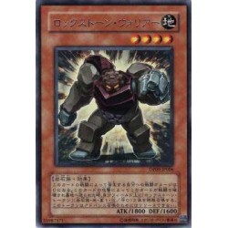 Rockstone Warrior - DP09-JP006
