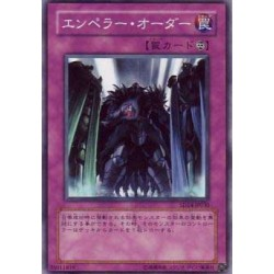 By Order of the Emperor - SD14-JP030
