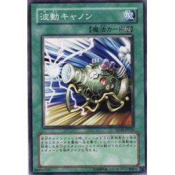 Wave-Motion Cannon - SD18-JP026