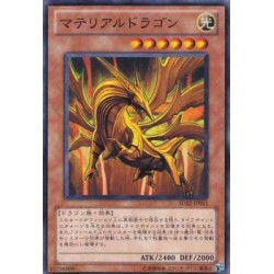 Prime Material Dragon - SD22-JP011