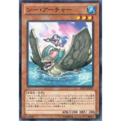 Mermaid Archer - SD23-JP011