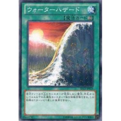 Water Hazard - SD23-JP025