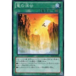 Dragon Ravine - SD25-JP023