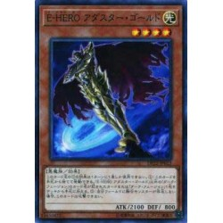 Evil HERO Adusted Gold - DP22-JP013