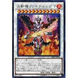 Flame Mathmech Final Sigma - DBMF-JP008