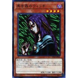 Witch of the Black Forest - ST19-JP016