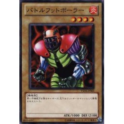 Battle Footballer - YSD5-JP003