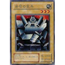 Giant Soldier of Stone - YU-17