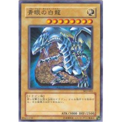 Blue-Eyes White Dragon - SK2-001