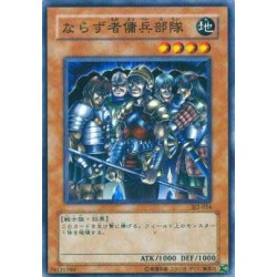 Exiled Force - SJ2-014