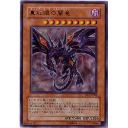 Red-Eyes Darkness Dragon
