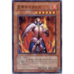 Thestalos the Firestorm Monarch - SD3-JP011