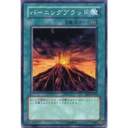 Molten Destruction - SD3-JP016